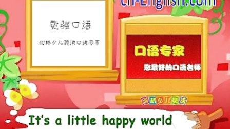 cn-English.com剑桥少儿英语口语面对面结束曲cn-English.cn