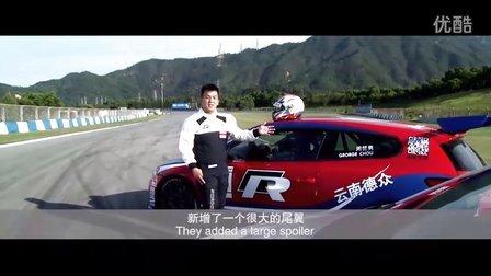 2012年尚酷Scirocco R-Cup环球赛车之旅-珠海站