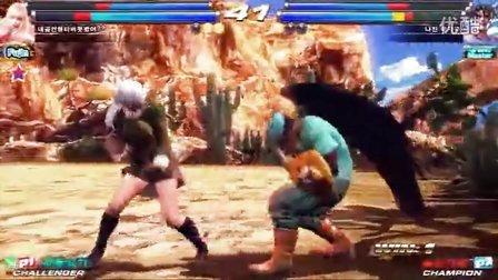 铁拳TT2 莉莉,小雨 vs Dejavu