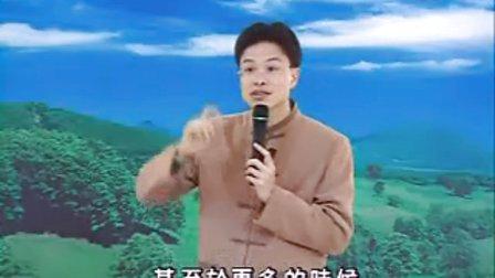 弟子规 蔡礼旭讲解 40