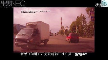 车祸行人被撞视频集锦