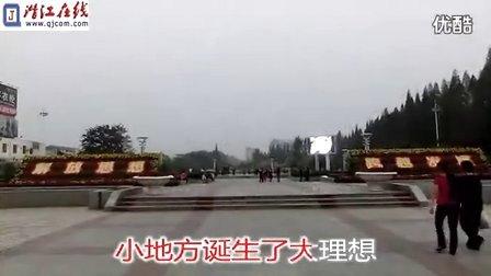[潜江在线]中国有个小地方 于文华