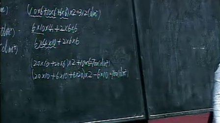 《長方形和正方形》小學數學五年級優質課視頻-劉延革