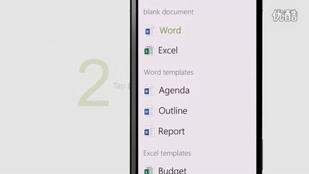 Save a doc to SkyDrive in Windows Phone 8