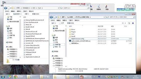 XSplit破解-XS中文论坛(原XSE)