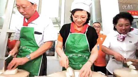 """第700所""""春苗营养厨房""""落户河南三门峡"""