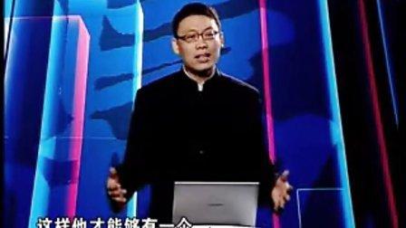 赵玉平---看水浒说管理(管理智慧) 2