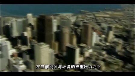 节能环保宣传片