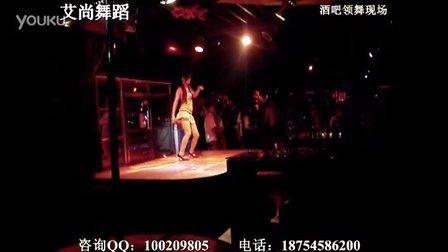 烟台舞蹈 酒吧DS领舞培训 烟台艾尚钢管舞爵士舞蹈酒吧现场领舞视频