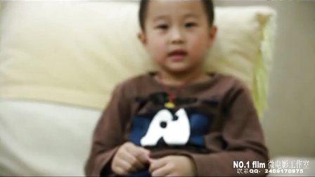 NO.1 film 微电影工作室 —— 儿童mv《我的孩子》
