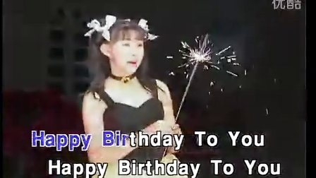 生日快乐_