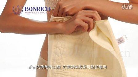Bonrich剖腹产收腹带 束腹带 产后束腰带 产妇塑身 产妇恢复