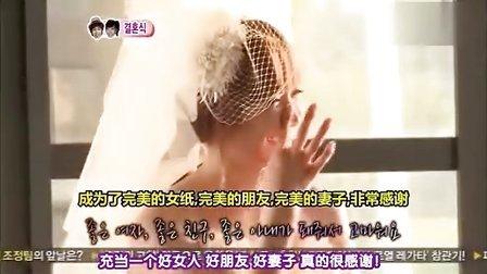 我们结婚了 维尼夫妇 EP55 中文字幕 11-07-16--音悦Tai