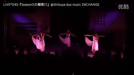 Live40-009
