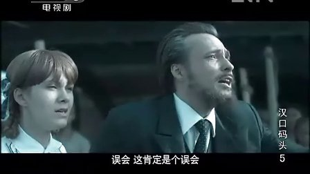 汉口码头_05