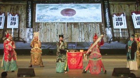 2014第三届中国民企春晚(二)