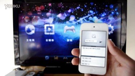 云宝游戏王--用手机玩转电视--iphone客户端1