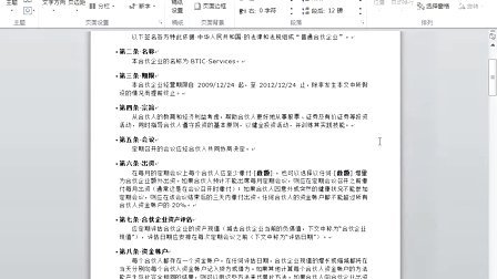 使用时间轴控制速度置声音的[www.china10010.com.cn]时间轴18