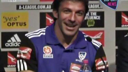 皮耶罗亮相悉尼FC 称澳超是最佳选择