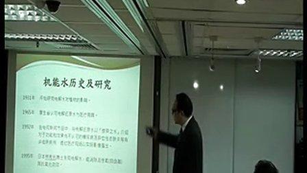 Alan Auyeung seminar