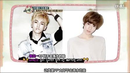 【韩语中字】121010 MBC every1周偶像 温流