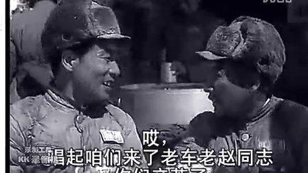 刘尚娴-英雄儿女插曲-歌唱炊事员
