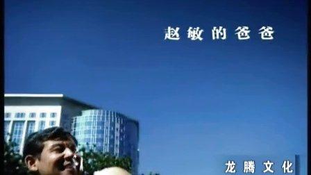 盖天力广告片 www.ltwh.com.cn 影视广告片