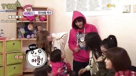 [TCN情网部落]110118 KBS T-ARA Hello Baby.E10.韩语中字