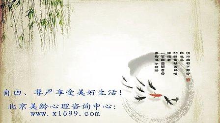 家庭教育中的问题及解决方案——北京青年报采访1