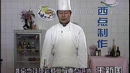 【火】吐司面包家庭做法_烤箱做面包