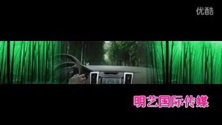 北京现代汽车广告