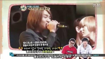 【韩语中字】120905 MBC every1周偶像 温流