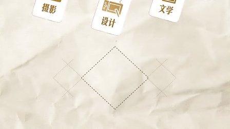 ThinkPad Edge:豆瓣理想青年表彰大会