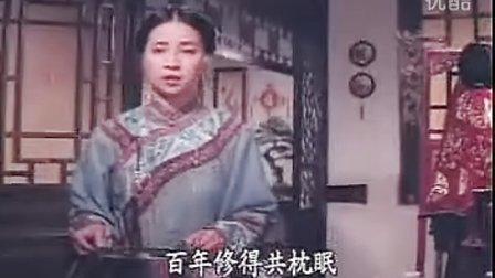 邵氏经典民初电影《还我河山》_标清