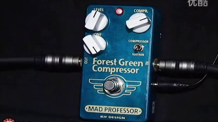 Mad Professor Forest Green Compressor 压缩效果器演示