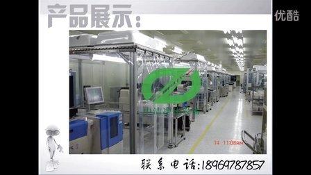 宁波洁净棚制造商www.0577zj.cn