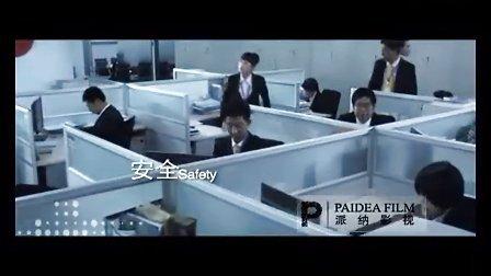 中国最好的教育机构宣传片