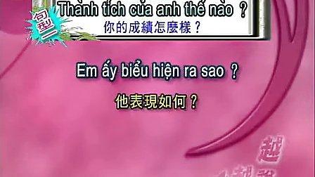 越南语学习资料 tukkk 越南语在线学习 越南语学习软件-7
