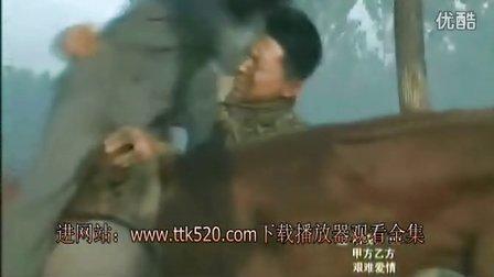 中国骑兵电视剧 全集 大结局 在线观看 剧情介绍 百度影音