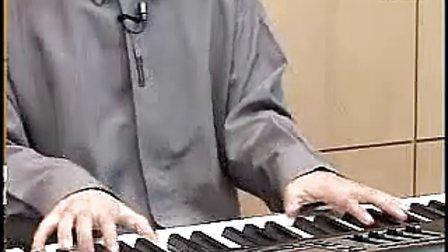 流行键盘教学 Voicing--01