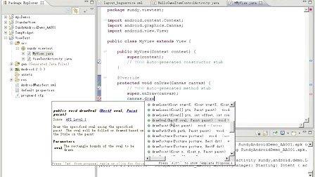 android开发入门教程第24课学习Android界面开发的基础_2