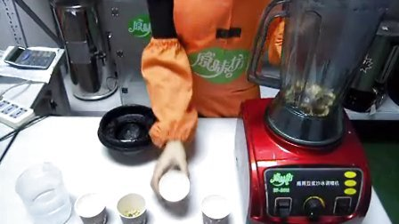 山楂豆浆 烘焙山楂豆浆 现磨豆浆做法  原味坊现磨豆浆技术