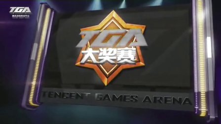 【TGA2012冬季赛】LOL 季军赛 iG vs 华义Spider 01