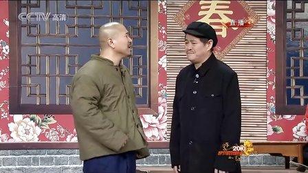 赵本山.孙丽荣.王小利.小沈阳.于洋 -- 捐款