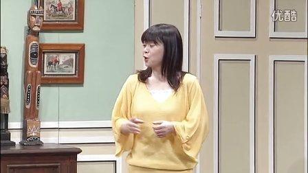 王立劇場 vol.6 王立新喜劇 コーポからほり303
