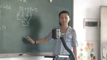 数学二年级下册万以内的加法和减法一人教课标版朗晴小学东区朗晴小学