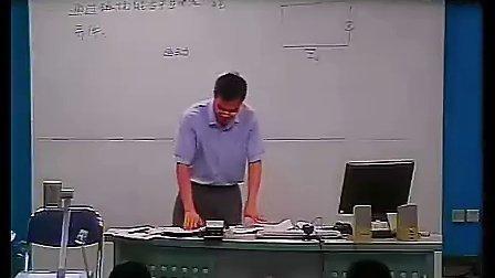 《磁生电》钟国洪新课程七年級初一科學優質課展示