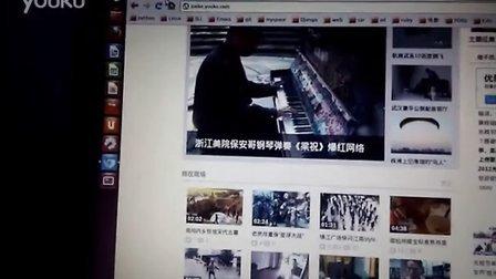 wyattwong的视频 2012-11-14 11:47