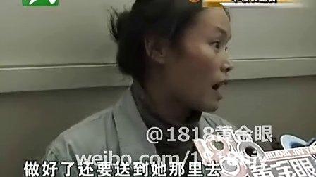 男子睡梦中命根被人整段剪下 被送杭州整形医院 1818采访姚院长