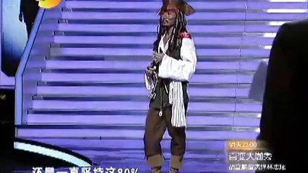 我们约会吧加勒比海盗凯拉.奈特莉对贾宗威.avi